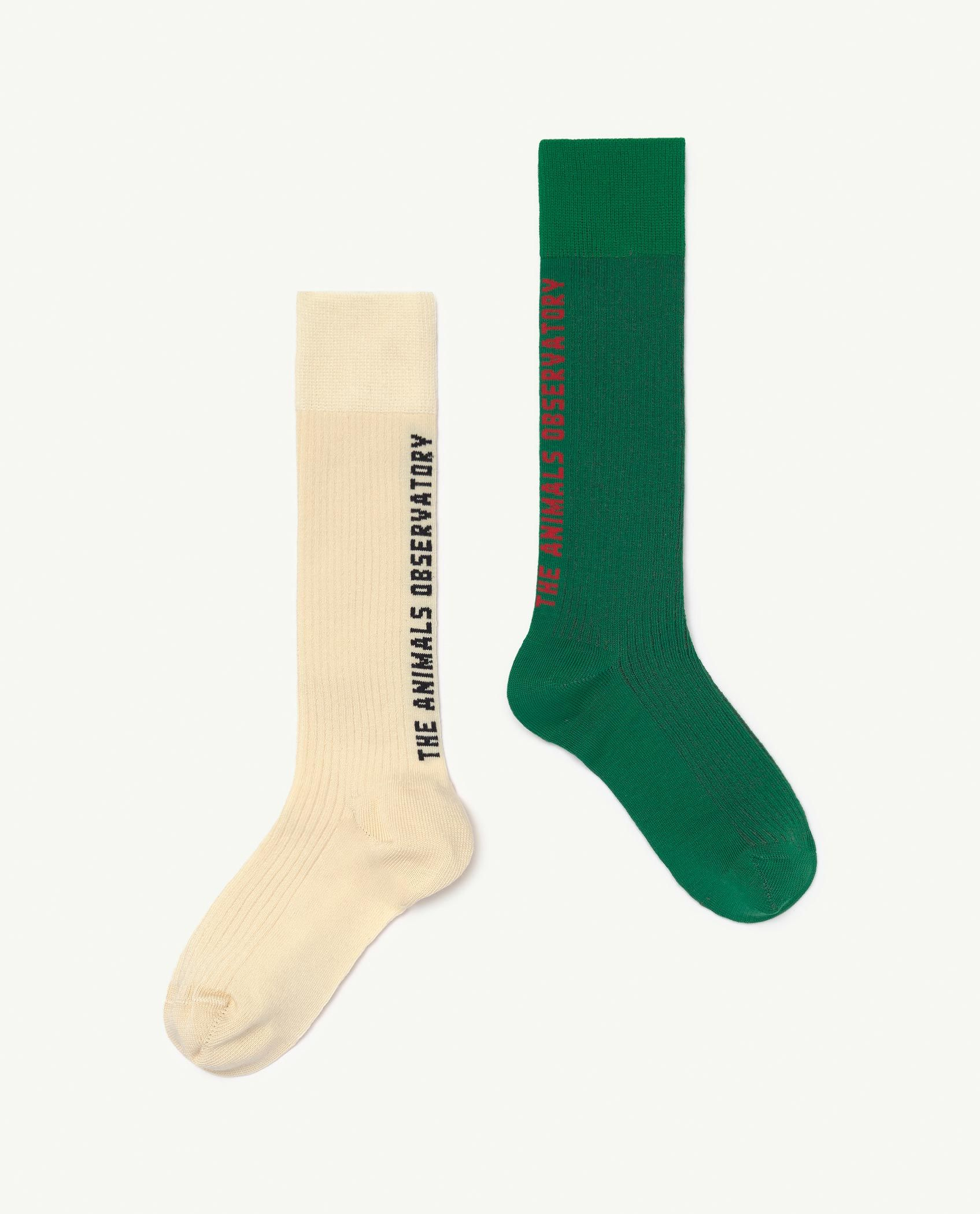 Kid Soft Green Worm Socks img-1